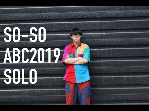 SO-SO | Limit Break | Asia Beatbox Championship 2019 Solo Wildcard #ABC2019