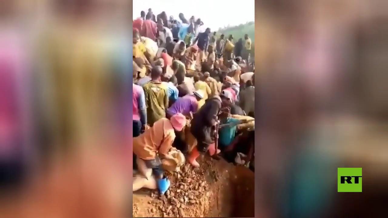 ظهور -جبل الذهب في الكونغو-  - 18:59-2021 / 3 / 3