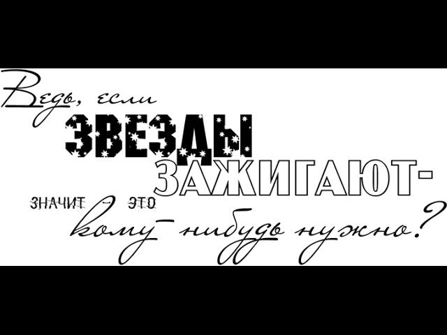 Изображение предпросмотра прочтения – АннаКаплан читает произведение «Послушайте! (Послушайте! Ведь, если звезды зажигают…)» В.В.Маяковского