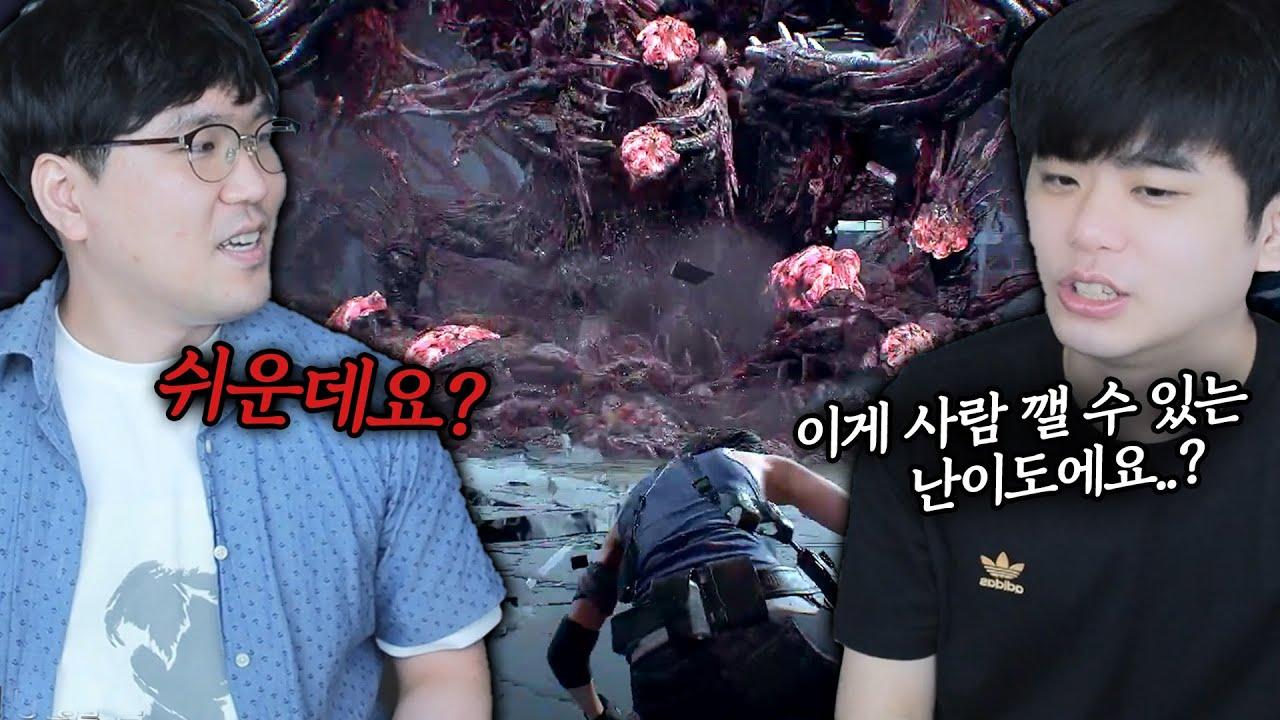 제작자가 깨지 말라고 만든 ☁ 난이도를 깨는 한국인;;