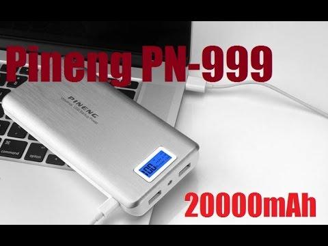 Аккумулятор pineng pn-999 — купить сегодня c доставкой и гарантией по выгодной цене. 2 предложений в проверенных магазинах. Аккумулятор pineng.