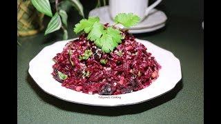 Нежный и сытный салат из свеклы Просто Пальчики Оближешь!