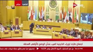 اجتماع طارئ لوزراء الخارجية العرب بشأن الوضع بالأراضي المحتلة