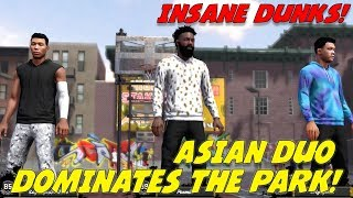 ASIAN DUO DOMINATE THE PARK! NBA 2K18