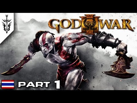 BRF - God of War 3 (Part 1)