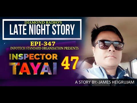 Download INSPECTOR TAYAI 47 || 26th DECEMBER 2020 // DIAMOND RADIO LIVE STREAMING