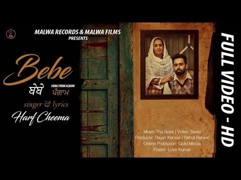 BEBE - HARF CHEEMA   THE BOSS   LATEST PUNJABI SONG   MALWA RECORDS