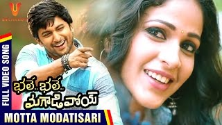 Motta Modatisari Video Song | Bhale Bhale Magadivoi | Nani | Lavanya Tripathi | UV Creations