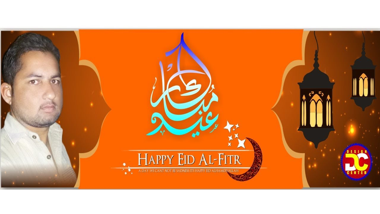 happy eid mubarak eid mubarak wishes 2017 greetings eid card design in corel draw x7 youtube happy eid mubarak eid mubarak wishes 2017 greetings eid card design in corel draw x7