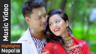 Chokho Maya Laula Bhaneko   New Nepali Lok Dohori Song 2017/2074   Gobind Bhushal, Purnakala BC