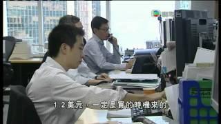 中級粵語短片:   英鎊及外幣匯價 (03-02-2010)