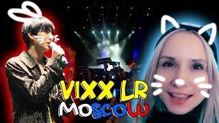 Смотреть видео Концерт VIXX LR в МОСКВЕ 2018! | KPOP ARI RANG онлайн