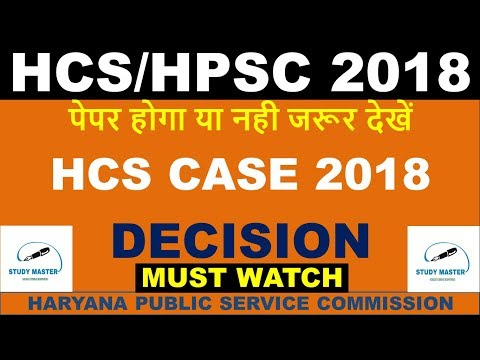 HCS 2018 || COURT CASE || HPSC 2018 || CASE DECISION By Study Master