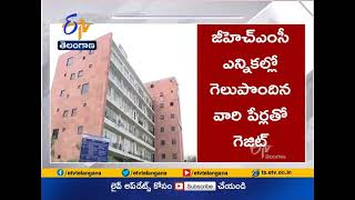 SEC Releases Gazette Notification with Elected Candidates in GHMC Election