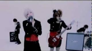 Aoi & Ryohei incl. AyabieMegamasso. Monochrome PV 「Ryohei Ver.」 ヴァネッサカービー 検索動画 7