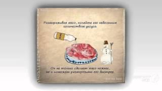 Простые рецепты в ФОТОГРАФИЯХ(фоторецепты) выпуск42