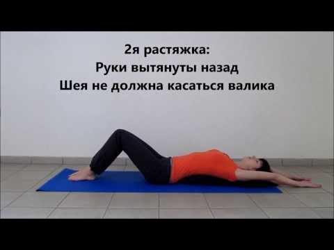 Комплекс упражнений лечебной физкультуры при кифозе
