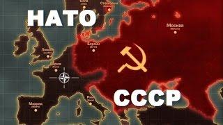 История Не Даёт Покоя Экспертам! НАТО против ВМФ СССР. 07.12.2016