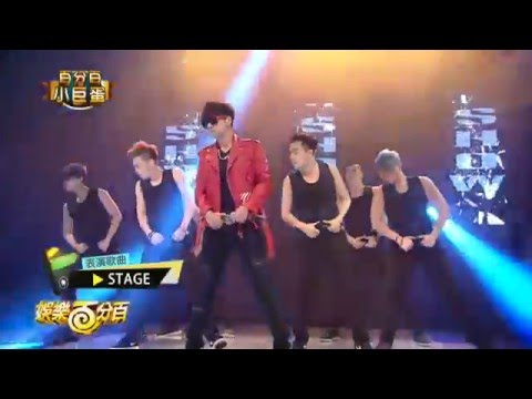 Show Lo - STAGE + Over The Limit + Dance Solo + Fantasy (jap ver.) LIVE