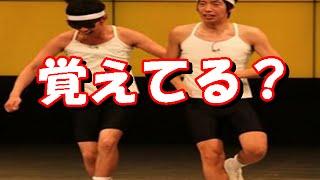 【覚えてる?】ラララライ体操の藤崎マーケットの現在の衝撃的な姿に迫る...