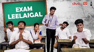 Exam Leelaigal | Laughing Soda