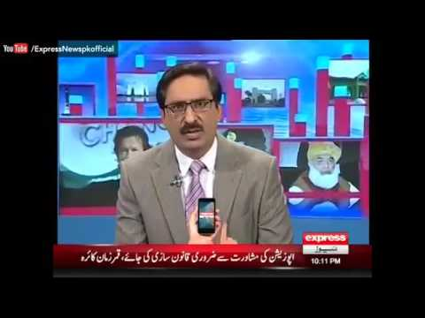 Kal Tak 2 May 2016 Difference between Offshore Companies of Aleem Khan and Hussain Nawaz