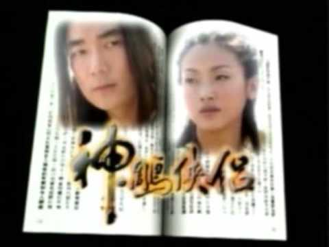 Return of the Condor Lovers / Dai Ung Anh Hung Truyen (Sub Theme)