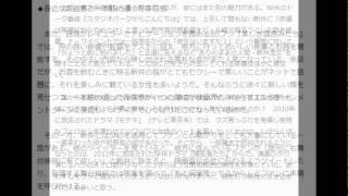 会いに行ける俳優・新井浩文の意外な一面 ここ最近でとくに、いや実はか...