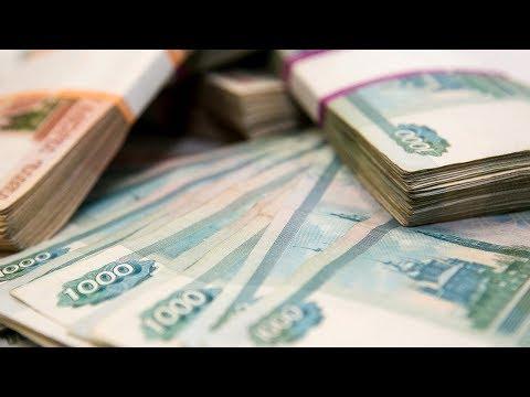 Курсы валют в СНГ от 14 ноября 2019