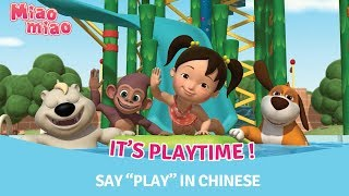 Lernen Sie Chinesisch Cartoon für Kinder mit Miaomiao—Ep.88 30min