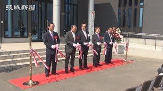 旧松葉会会館を改装 市民活動の拠点に 守谷市民交流館オープン
