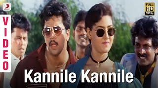 Karna - Kannile Kannile Video | Arjun, Ranjitha | Vidyasagar
