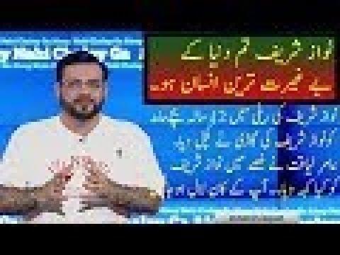 Dr Amir Liaquat left Bol News Channel Last Show Aisay nahi chaly ga 14 Aug 2017 Reason why amir left
