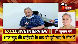 BJP की बाड़ेबंदी के बाद मंत्री Subhash Garg का बड़ा बयान....| Rajasthan Political Crisis