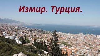 Город Измир  Турция  Вид с моря(, 2015-10-26T02:58:56.000Z)