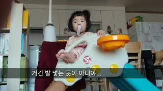 [현아네TV] 현아의 동생 민아의 미끄럼틀 타기!