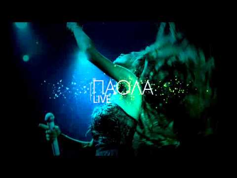 Paola - An eisai ena asteri (Live CD 2013 NEW!!!)