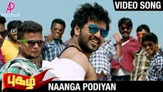 Naanga Podiyan Song | Pugazh Tamil Movie Songs | Jai | Surabhi | Anirudh