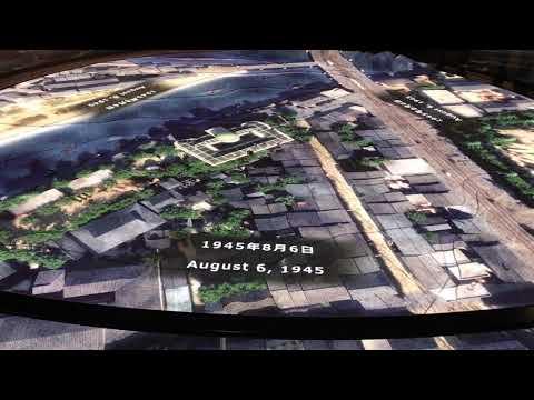 Hiroshima Memorial Museum