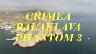 БАЛАКЛАВА КРЫМ / PHANTOM 3 / BALAKLAVA CRIMEA(БАЛАКЛАВА КРЫМ / PHANTOM 3 / BALAKLAVA CRIMEA / ЧЕМБАЛО Квадрокоптер и аксессуары с AliExpress ТУТ: http://ali.pub/v4l2d Нажми кнопку..., 2016-10-04T14:00:05.000Z)