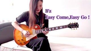 【B'z / Easy Come,Easy Go!】ギター弾いてみた【弾いてみた#24】 iBerry-GYM / アイベリー・ジム