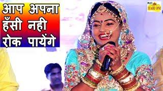 ट्विंकल वैष्णव Best Comedy | आप अपना हँसी नही रोक पायेंगे | New Funny Video 2018 | Twinkle Vaishnav