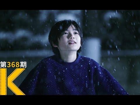 【看电影了没】靠盗窃为生的家庭,为什么看哭了所有人?是枝裕和电影《小偷家族》