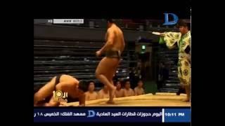 فيديو ـ لاعب السومو المصري يوضح قواعد اللعبة