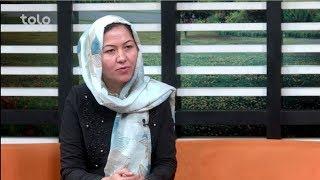 بامدادخوش - سخن زن - صحبت ها دررابطه به منع آزار و اذیت های خیابانی بانوان و خانم ها