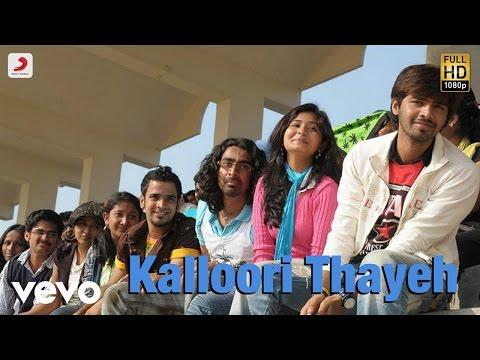 Inidhu Inidhu - Kalloori Thayeh Tamil Video | Mickey J Meyer