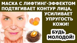 Уход за кожей лица Маска для лица с лифтинг эффектом с яйцом медом и морковью