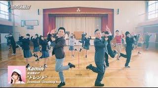 """話題の新人アーティスト""""Kamin""""の新曲『恋の決戦日』は、恋の告白応援ソ..."""