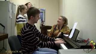 Урок вокала.Упражнение