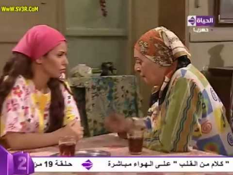 (Maktoub 3ala Algebien) Series Ep 19 / مسلسل (مكتوب على الجبين) الحلقة 19